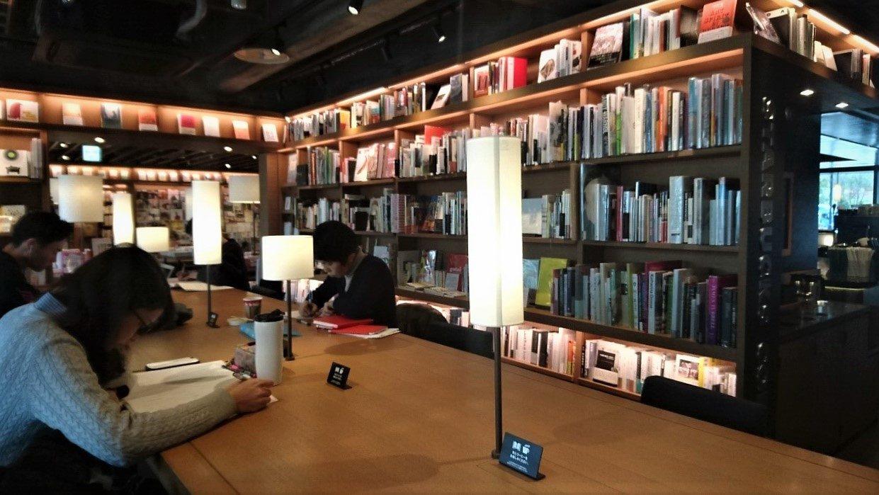 Kyoto Heian Buchladen Café
