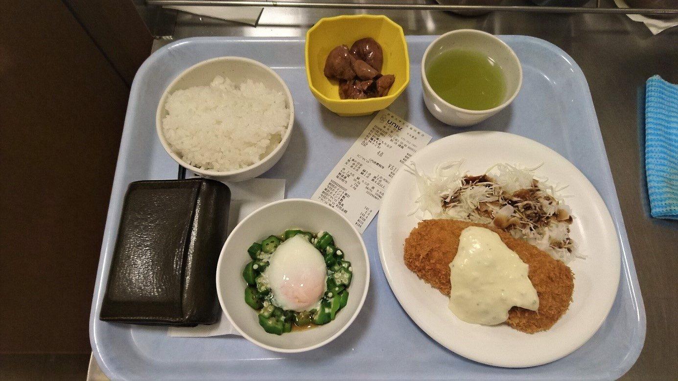 Kyoto Mensa ABendessen