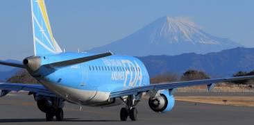 Flugzeug Fujisan
