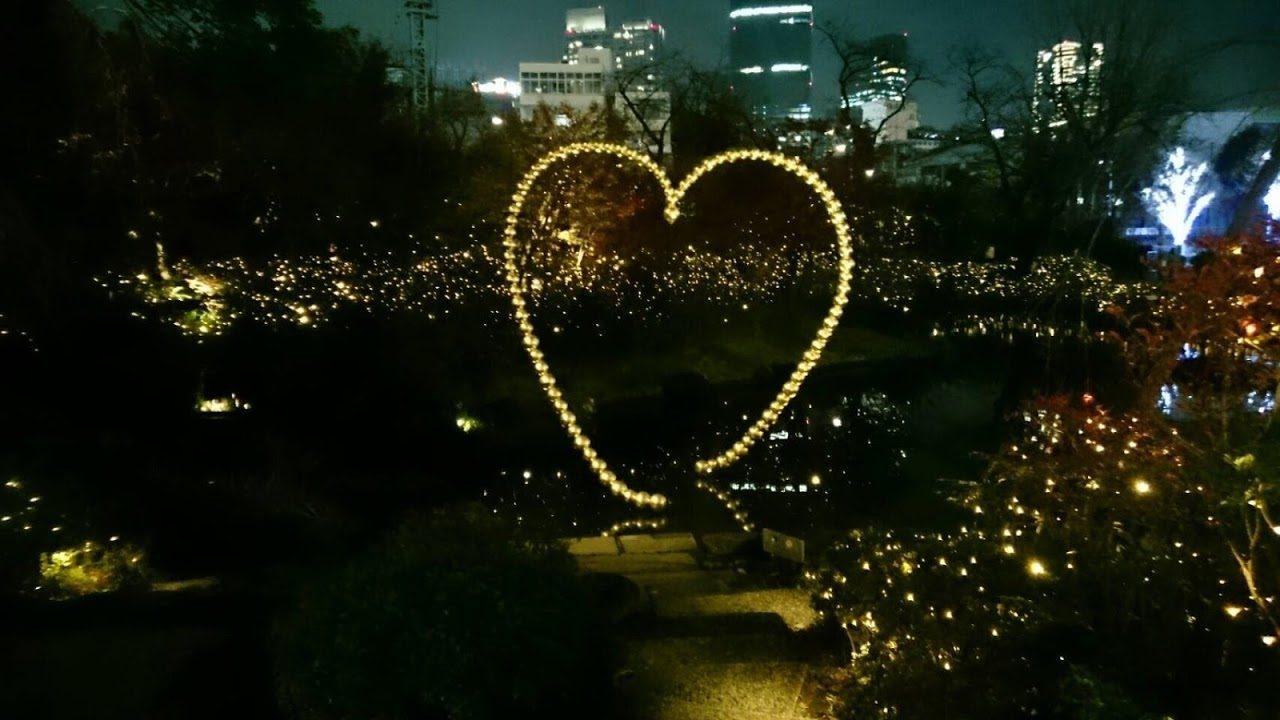 Weihnachtsberleuchtung in Japan: ein Herz aus Lichtern