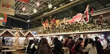 Weihnachten Japan Christmas