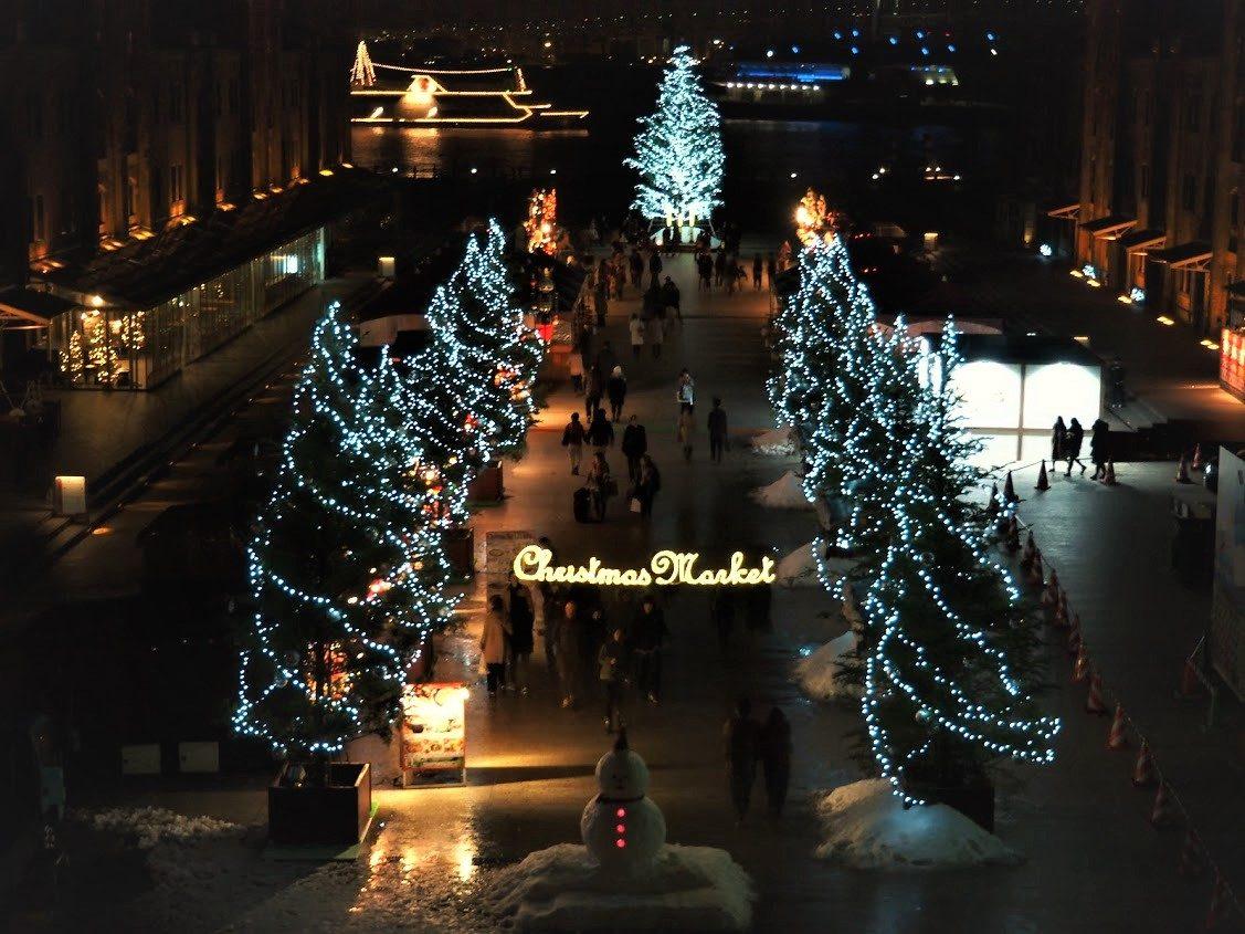 Weihnachten Japan