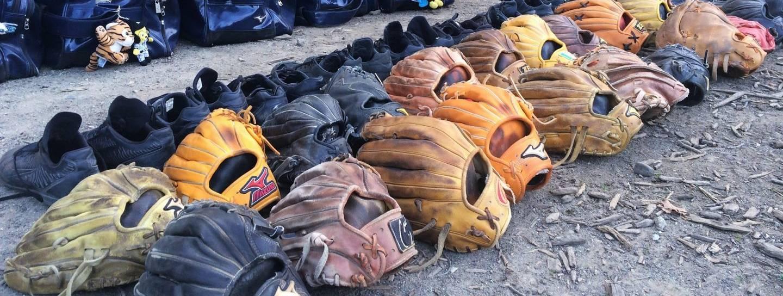 Baseball Handschuhe