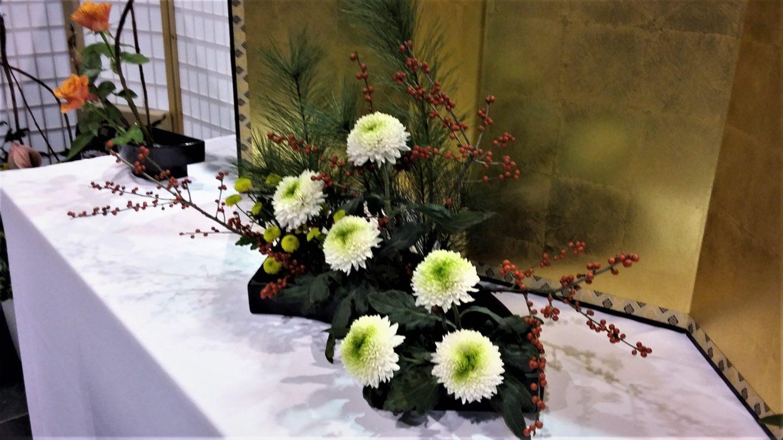 Ikebana Epiccon