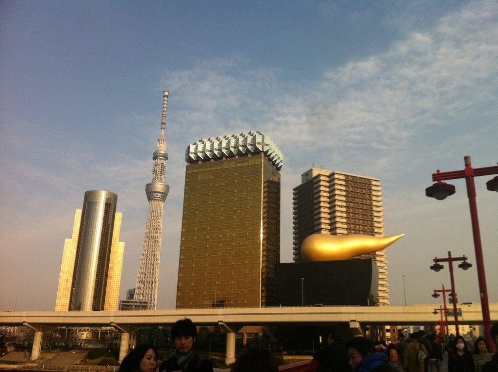 Asahi Skytree Sumida
