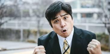 Wütender japaner
