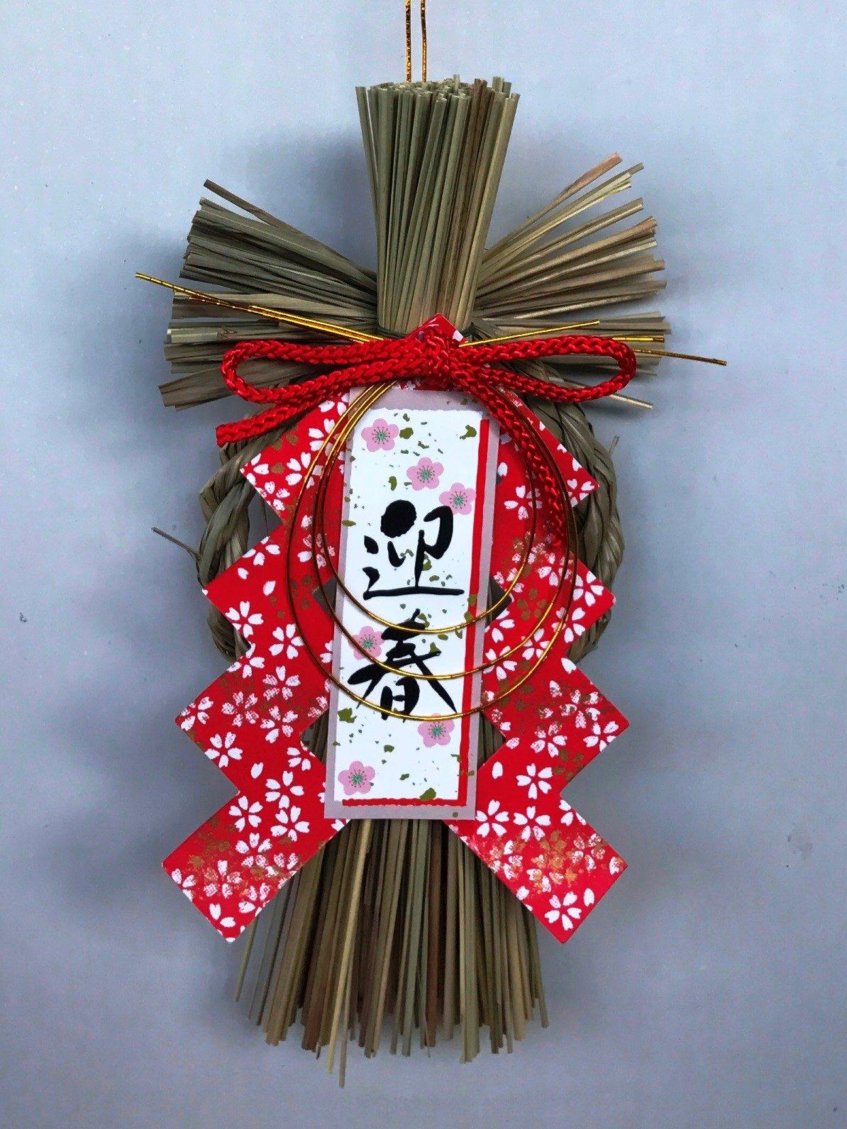 Neujahr Japan
