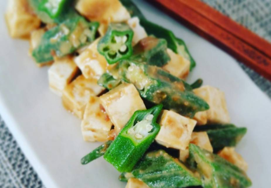 tofu okra salat