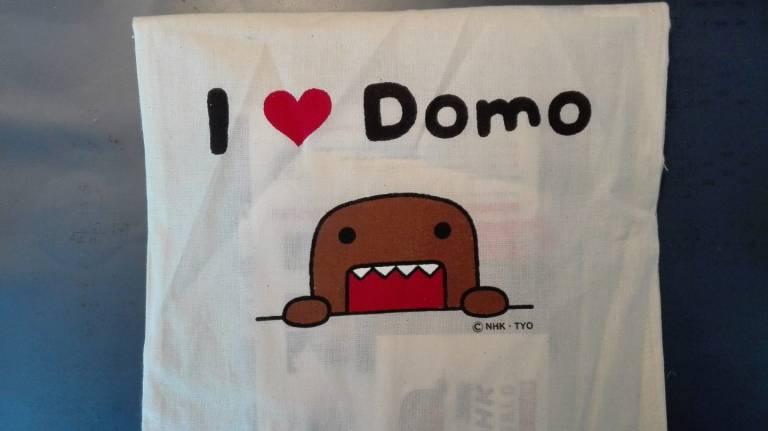 Dōmo-kun