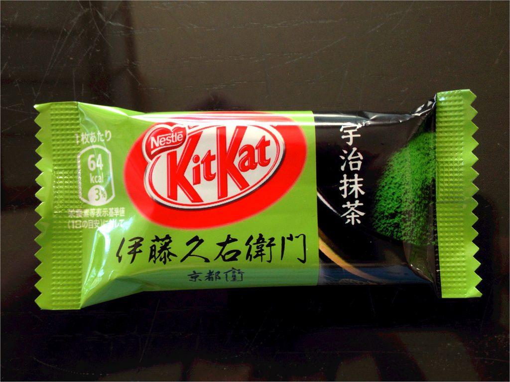 Matcha Grüntee Kitkat Schokolade