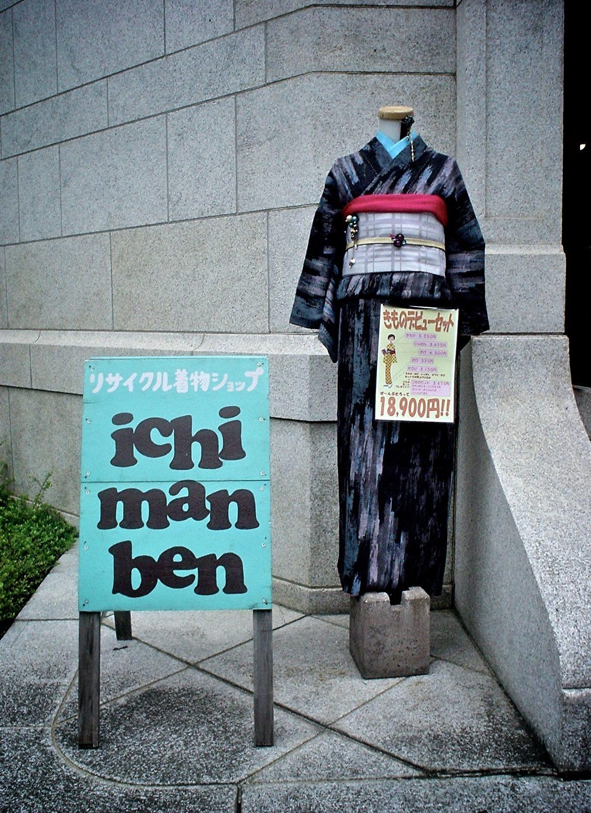 Mannequin mit Second Hand Kimono