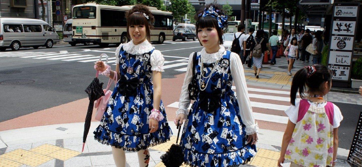 Japanischer Mann Schwarze Frau
