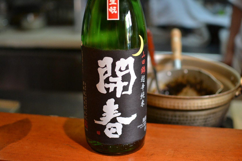 Sake Kochen Japanisch