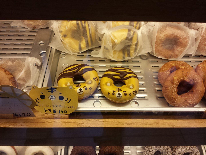 Donuts Japan