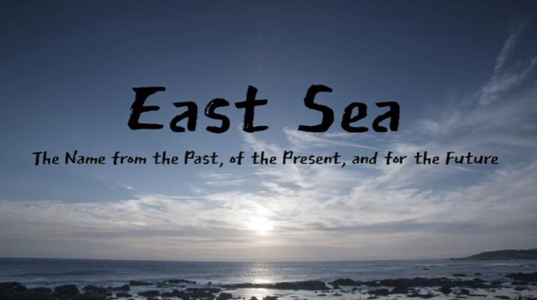 Ostmeer Japan Südkorea Japanisches Meer