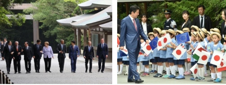Ise-Schrein G7 Ise jingu Abe Merkel