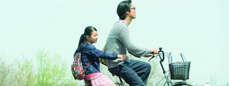 Close-Knit Japanischer Film