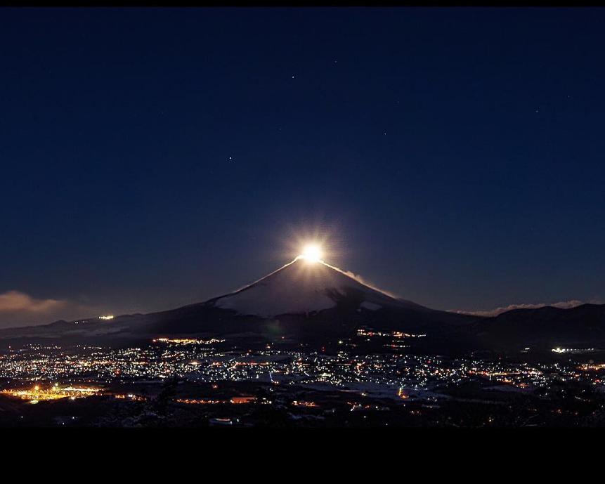 Fuji Perle