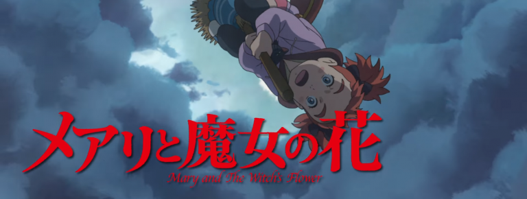 Mary and the Witch's Flower neuer Ponoc Ghibli