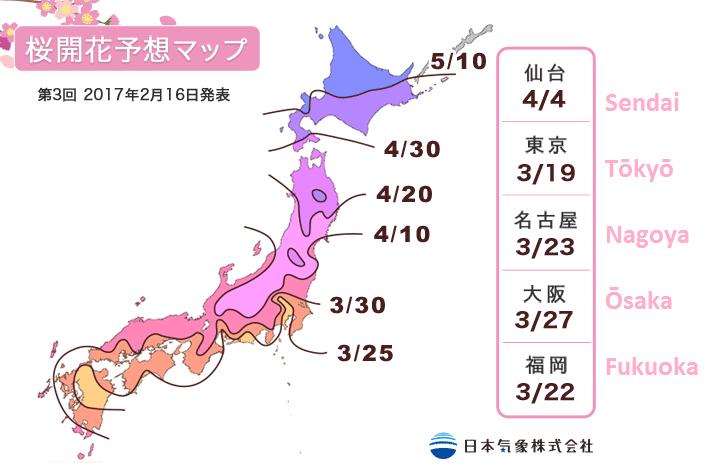 Kirschblüte Japan Karte Map