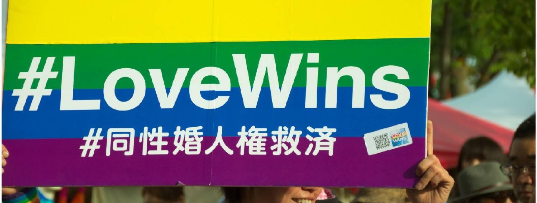 rainbow pride japan