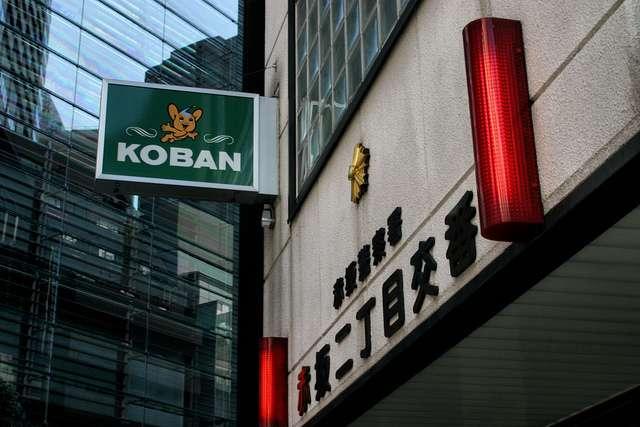Koban Polizei Japan Diebstahl