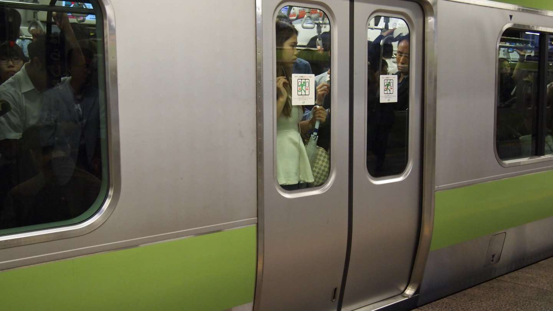 Rush Hour Japan Zug Bahn Belästigung