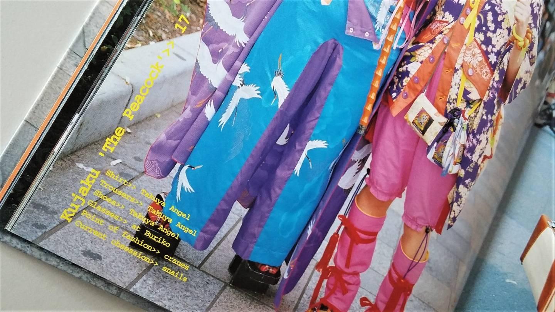 Fruits magazine Japan Mode