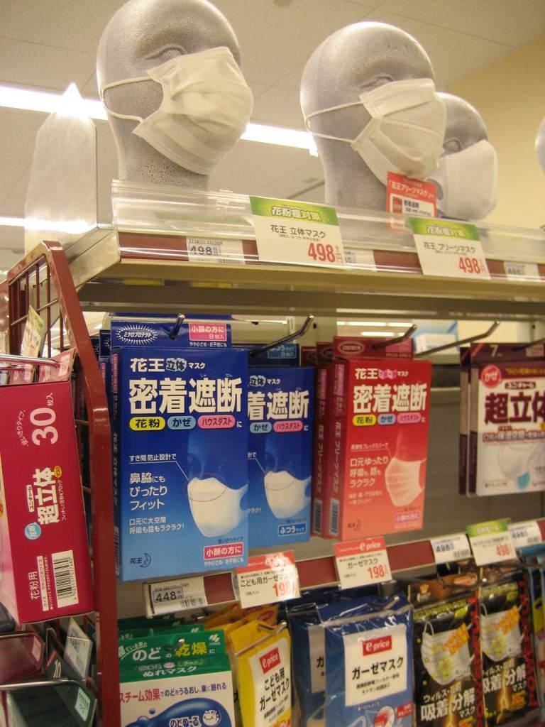 Gesichtsmasken in einem japanischen Geschäft