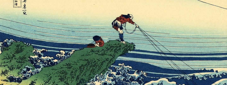 fischer hokusai