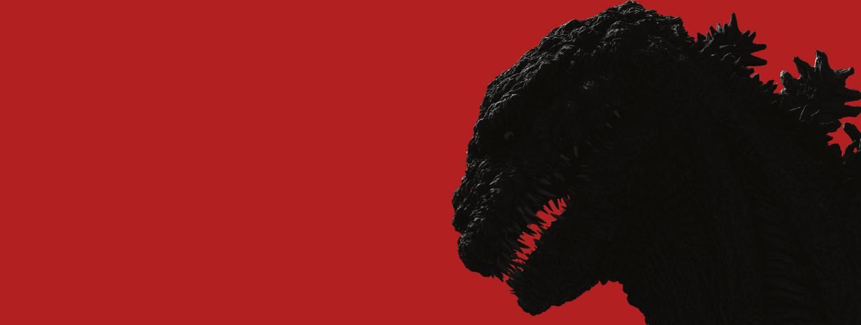 Shin Godzilla Neuer Film