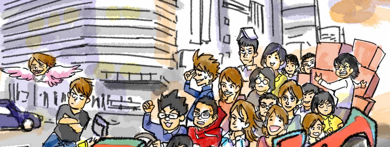 Manga-ka Haga und die Crew der Agentur Cork. © Haga Shōichi