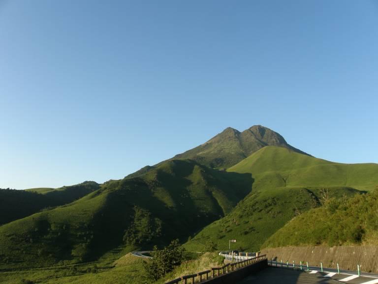 Yufu-dake Berg Japan