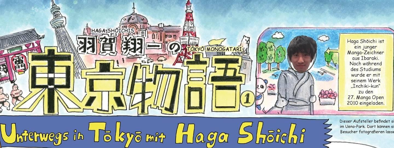 Manga Japan Reise-Tipps Interview