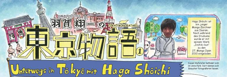 Manga Japan Reise-Tipps Interview