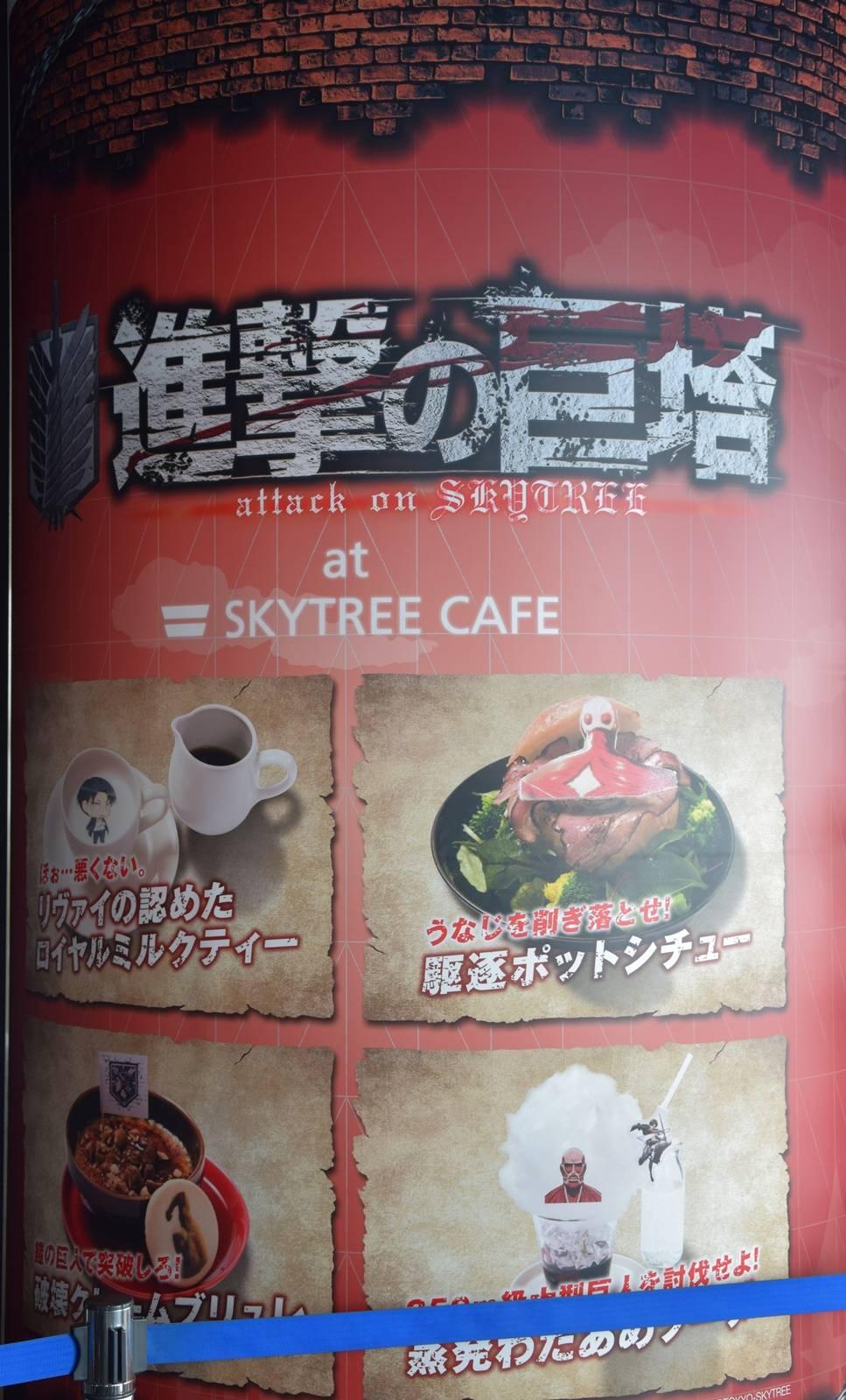 Attack on Titan Tokyo Skytree Ausstellung