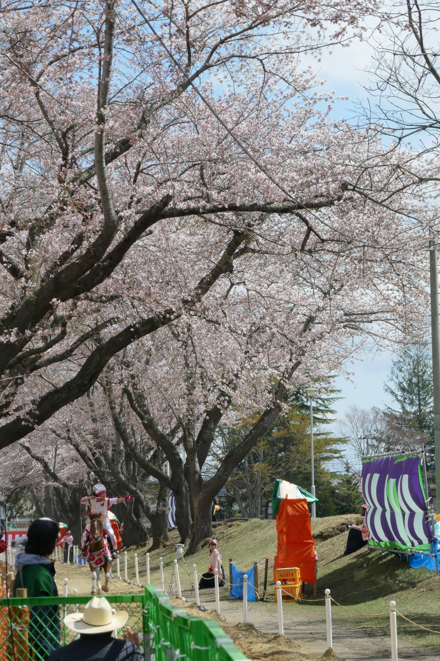 Yabusame Pferd Japan Bogen Schießen