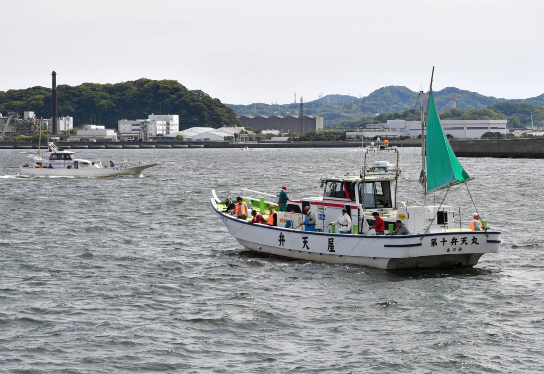 JTPA Yokohama Hakkei Hakkeijima Angeln Japan