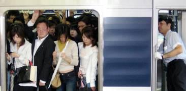 Bahn Zug Japan