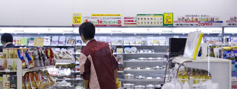 Arbeit Arbeitsmarkt Japan
