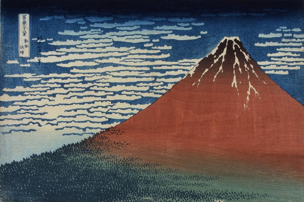 Sumida Hokusai Musuem