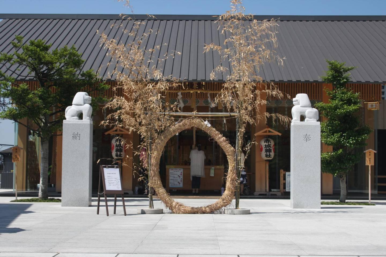 nagoshi no harae 夏越の祓 Japan Ritual Shinto Kultur Tradition