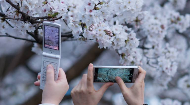 Smartphone Japan Keitai Denwa Phone Handy
