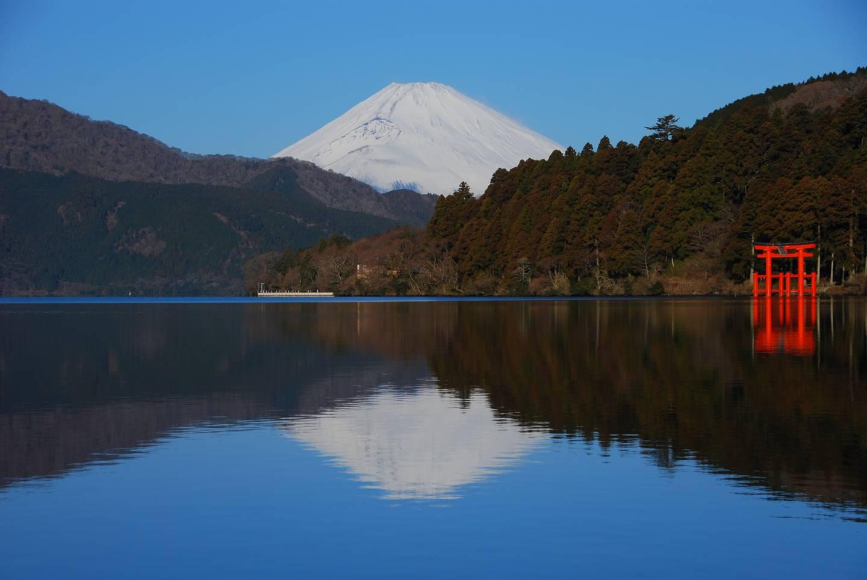 Fuji sehen Hakone
