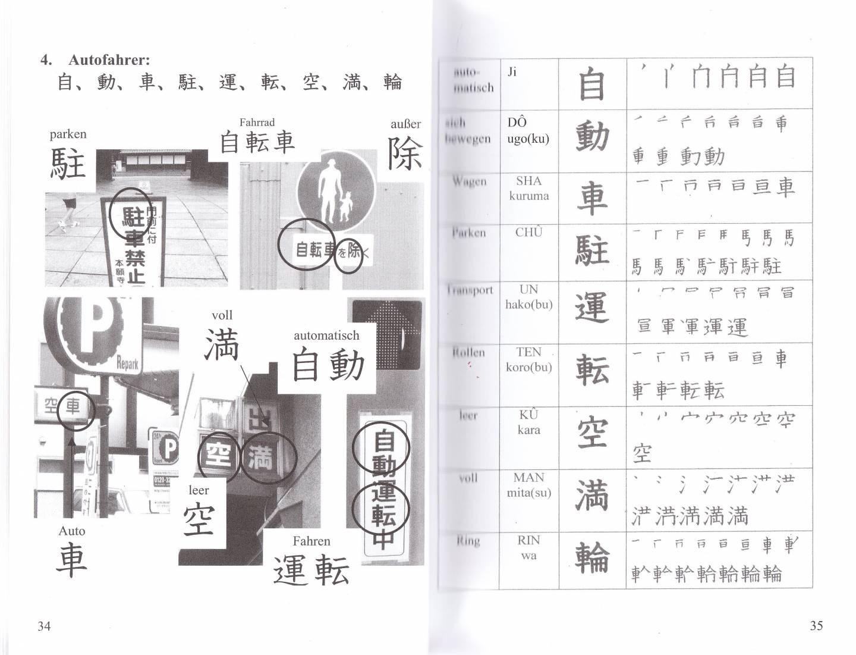 kanji sudoku