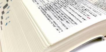kanji wörterbuch