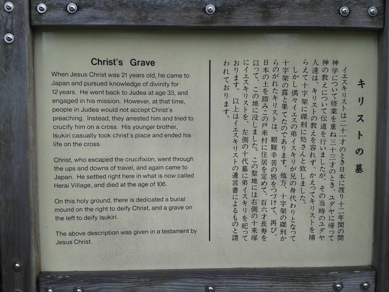 grab christi japan