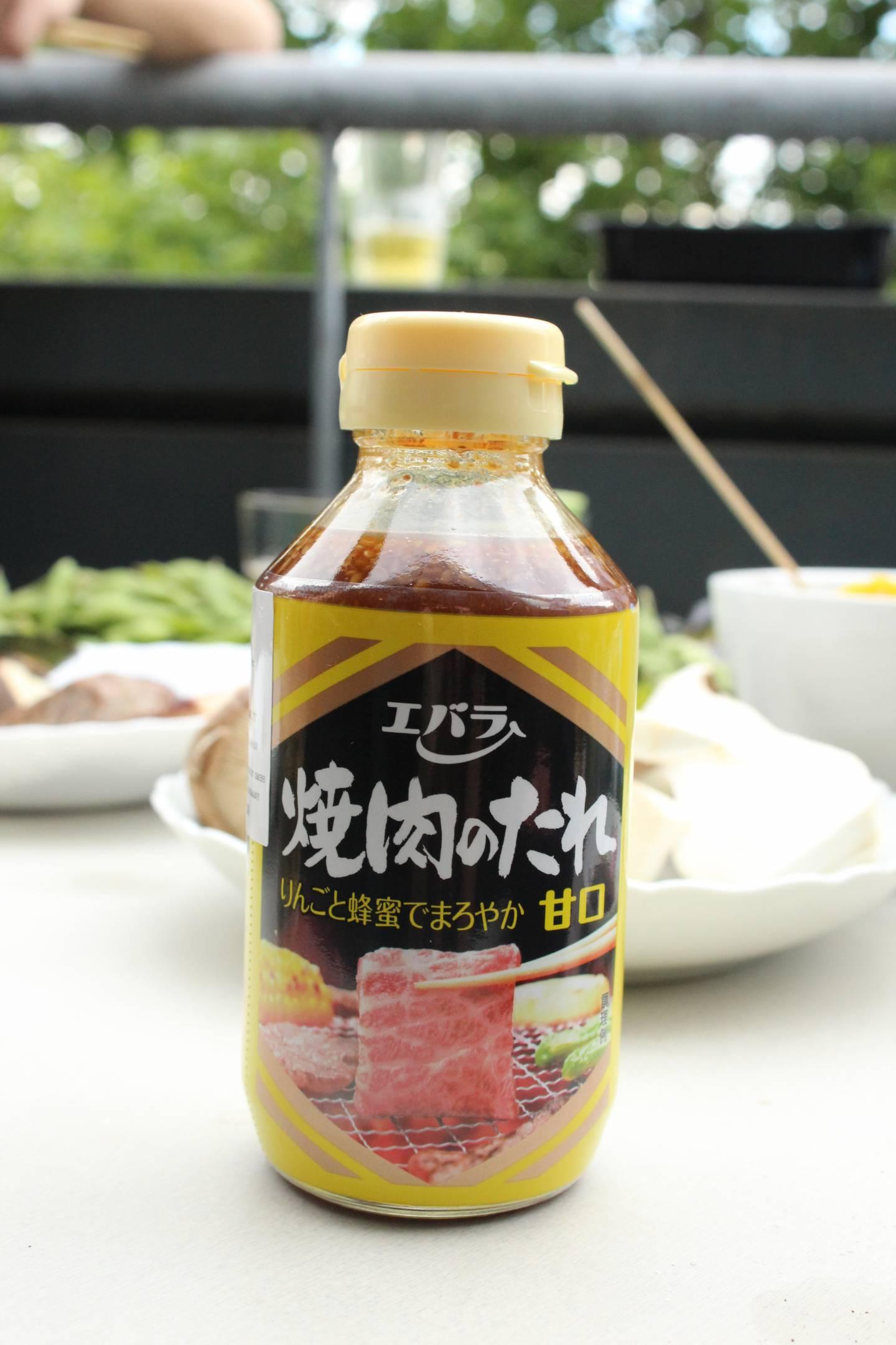 yakiniku sauce