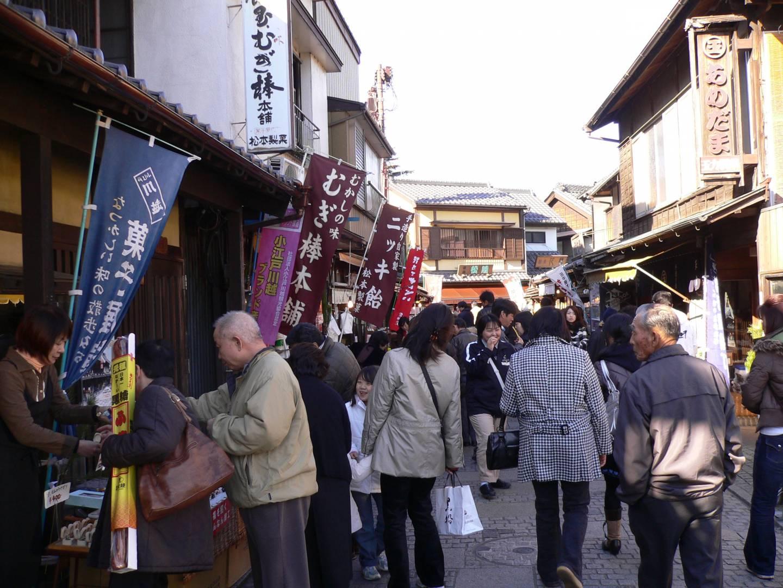 kashiya yokocho kawagoe