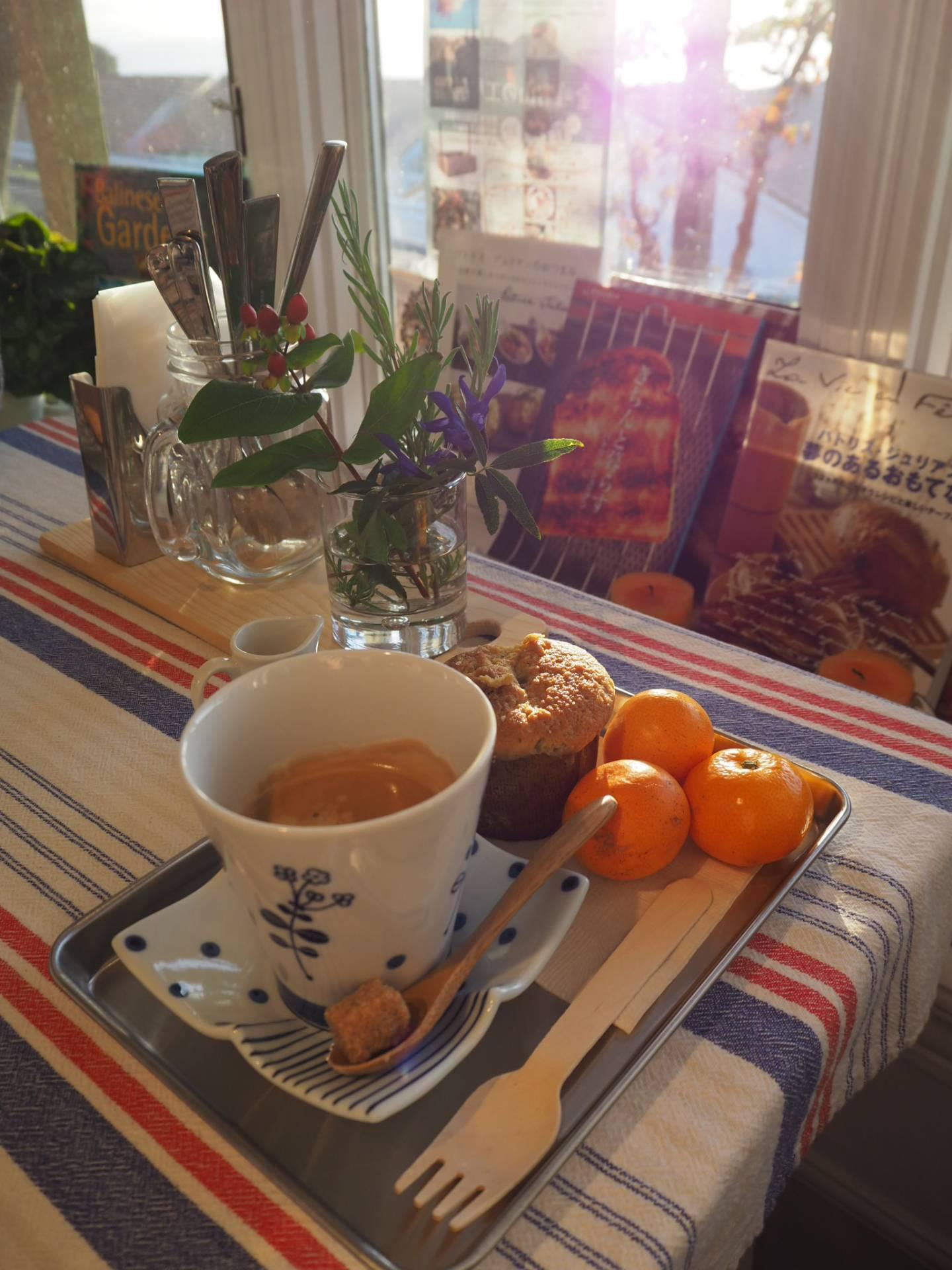 12 Cafe Mandarine